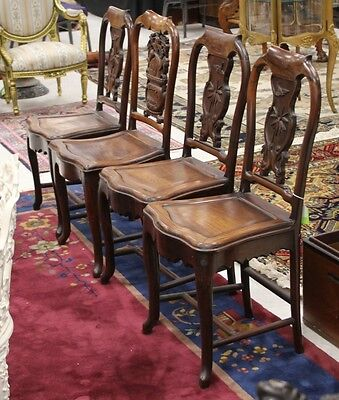 LOT OF (4) VINTAGE CHINESE CARVED ROSEWOOD CHAIRS Lot 6258