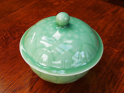 Vintage  Chinese  Celadon  Bowl  With  Cover  -  Blue  Chop  Mark