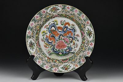 Nice Antique 19th Century Chinese Famille Rose Enamel Painted Porcelain Plate