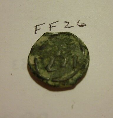 Very Unusual Dated 1271 Medieval Coin. FF26