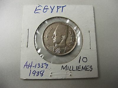 Kingdom EGYPT AH1357- 1938 10 Milliemes King FAROUK 1936-1952- 2 dated coin- C/N