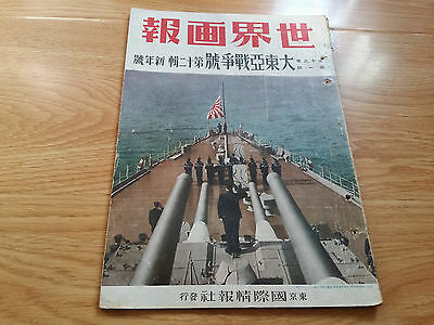 WWII the Pacific War Magazine-Dec 1942-the pictorial world-Japan