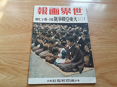 WWII the Pacific War Magazine-Nov 1942-the pictorial world-Japan