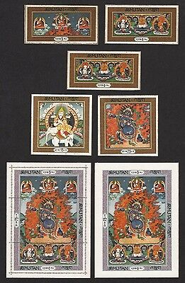 Bhutan Silk Thangka issue 5 stamps + 2 S/S