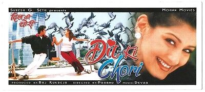 India Bollywood Press Book 2005 Dil ki Chori Sonali Bendre Arjun