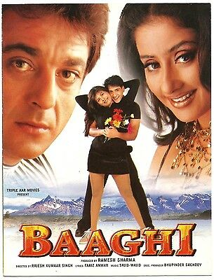 India Bollywood Press Book 2000 Baaghi Sanjay Dutt Manisha Koirala Gulshan