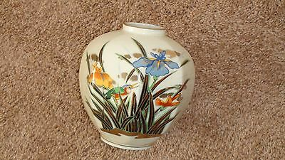 "Japan Vase Japanese Vintage Antique Painted Gold Floral 6"" Tall Birds Flowers"