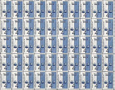 1961 - WISCONSIN WORKMAN'S COMP -#1186 Full Sheet of 50 Vintage Postage Stamps