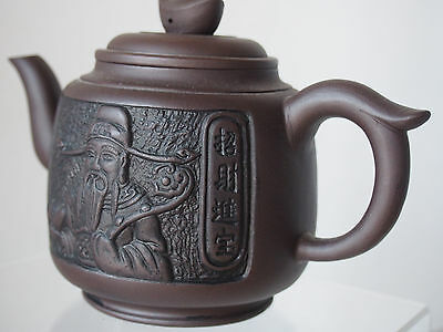 Vintage Chinese Figural Man Calligraphy Clay Teapot Signed~or Antique Yixing ?