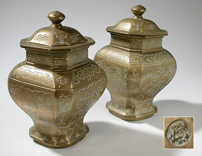Pair of Antique Chinese Heavy Brass Bronze Tea Caddy Jars Incised Panelled Jars