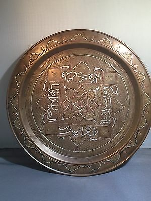 Antique Vintage Damascus Islamic Silver & Copper Inlay Brass Tray.