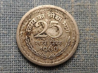 INDIA REPUBLIC  1960 C   25 Naye Paise Coin  KM#47.1