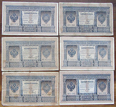 1 roubles 1898 6 psc Shipov/all different Cassiers Russia