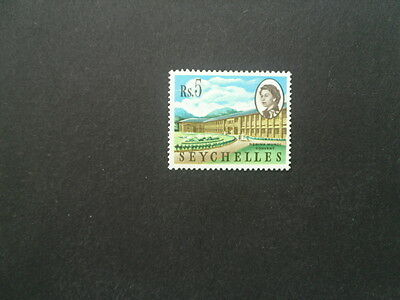 SEYCHELLES QE11 1962 5r Multicoloured SG.211 MH