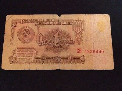 1 Ruble 1961 bank note