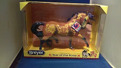Breyer Traditional - Esprit - Chinese Year of the Horse - Look - NIB!