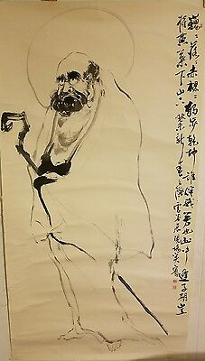 Korean Original Painting (Bodhidharma Drawing)