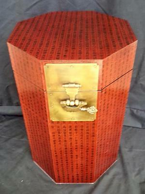 1950's Octagonal Chinese Oriental Asian Vintage Large Lockable Storage Box
