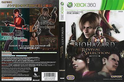 NEW XBox 360 Biohazard Resident Evil Revival Selection (Asian PHYSICAL DVD Disc)