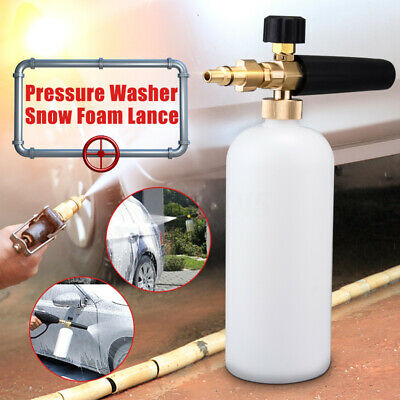 High Pressure Washer Foam Lance For Lidl Parkside Qualcast VAX VPW Jet Gun