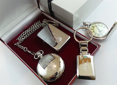 SAS Pocket Watch AND Lighter AND Keyring Gift Set in Luxury Case Special Forces