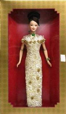 Barbie Golden Qi-Pao Doll NRFB 1998 Limited Edition