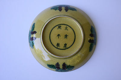 Fine Kangxi Chinese Antique Yellow Brown Green Marked Dragon Porcelain Plate