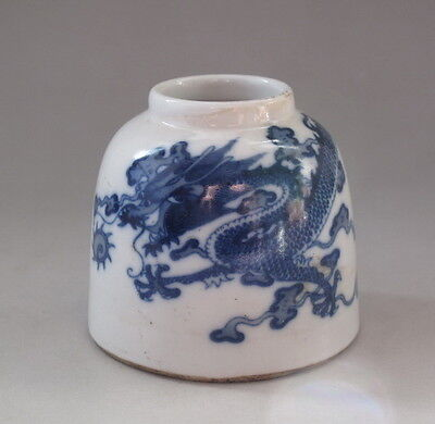 Old Chinese Blue and White Dragon Porcelain Brush Washer