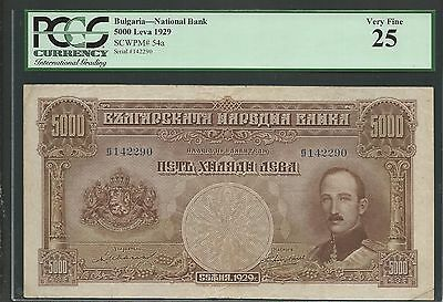 5000 Leva  1929 PCGS 25 Very Fine ! Extremely rare paper note!