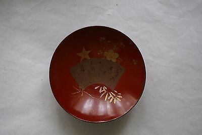 Japanese lacquer wooden sake cup active service commemorative item