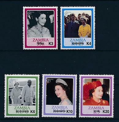 [51213] Zambia 1987 Royalty Queen mother with overprint Rare MNH