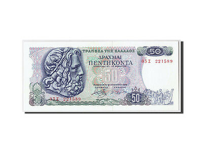 [#311237] Greece, 50 Drachmai, 1978, KM:199a, 1978-12-08, UNC(65-70)