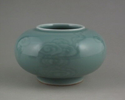 Rare Chinese Marked Celadon Glaze Carved Porcelain Brush Washer