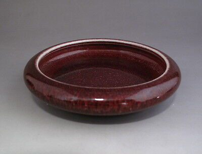 Old Chinese Yaobian Red Glaze Porcelain Brush Washer