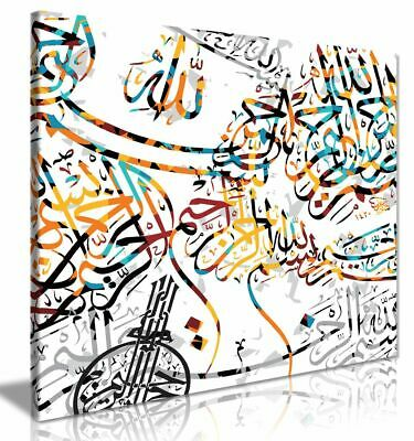 Beautiful Islamic Abstract Calligraphy Abstract Modern Canvas  Picture Print