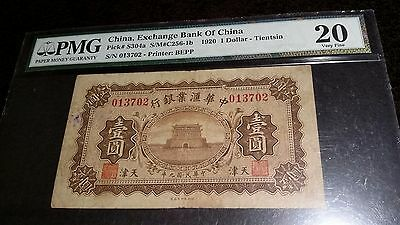 1920 EXHANGE BANK OF CHINA TIENTSIN 1 YUAN PMG Scarce Foreign Bank in Chinese