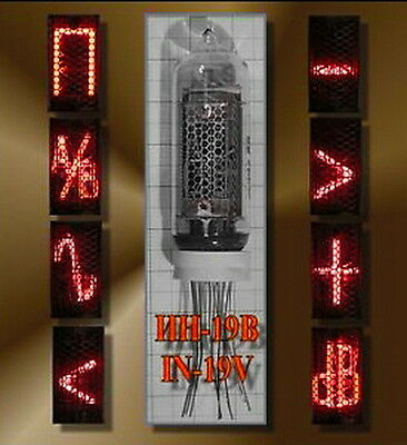 Lot of 1 pcs or More IN-19V Symbol Nixie Tubes New Tested