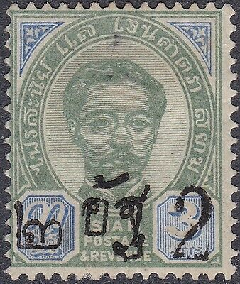 1890 Thailand/Tailandia - SG 26 2a on 3a  green and blue MLH/*