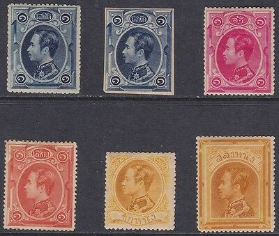 1883-85 Thailand/Tailandia - SG 1/5  set of 5 values   MLH/MNH */**