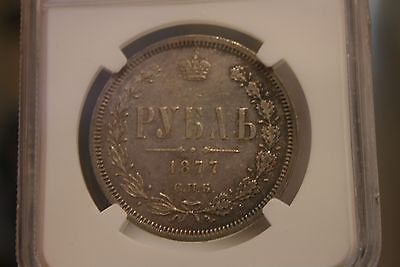 Russia, Russian 1877 Rouble  NGC AU55