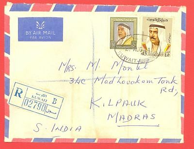 Kuwait 50f + 45f used on Registered cover to India