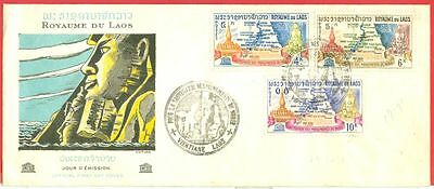 Laos Topic Egypt UNESCO NUBIA 3 diff stamp used on FDC Cover