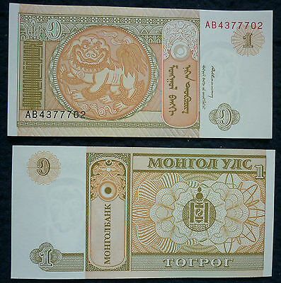 3 x Uncirculated Consecutive Bank Notes From MONGOLIA   [1 Tugric]