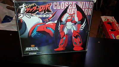 Aoshima Getter closed wing version