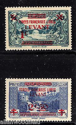 Syria  Military Stamps   #m2-M3   Mint Nh  (1704152)