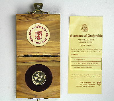 """1982 Israel Lives On """"AM Israel Chai"""" State 18K Gold Medal w/Box & COA 4.4 grams"""