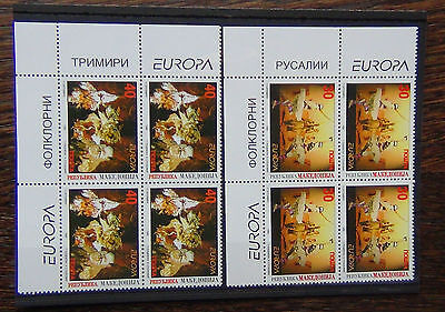 Macedonia 1998 Europa National Festivals set in blocks x 4 MNH