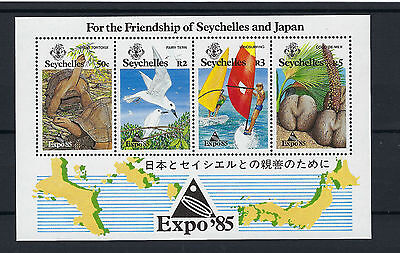 Seychelles-Sgms613-Expo 85 World Fair Japan Mainsheet Mnh Post Free To The Uk.