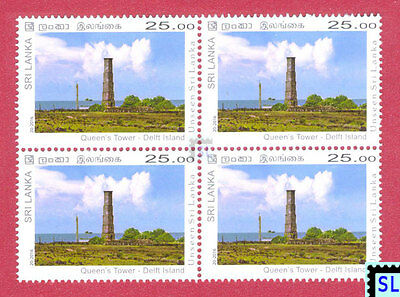 Sri Lanka Stamps 2016, Unseen, Queen's Tower, Lighthouse, Dutch, MNH