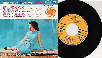"GIGLIOLA CINQUETTI Caterina CASELLI │ DIO COME TI AMO │ 7"" Single 45 GIRI JAPAN"